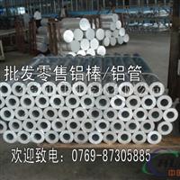 7075光亮铝管 7075铝管密度