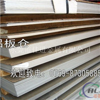 5A06超厚铝板 5A06防锈铝材