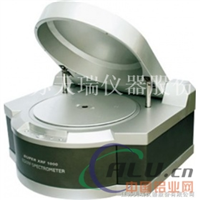XRF荧光光谱仪生产厂家