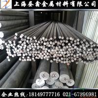 5086H112压铸铝棒供应