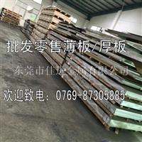 光亮铝、板材 AL6082铝薄板密度
