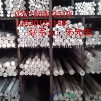 六角鋁棒,6061六角鋁棒規格