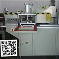 浙江铝型材切割机45度角切割锯 90°角下料机优质厂家供应