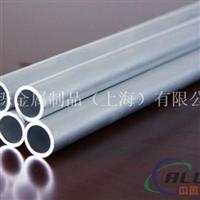 5005铝管5005铝板供应齐全