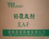 铝覆盖剂JLAF(粉)