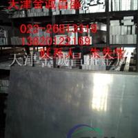辽宁6061铝棒价钱