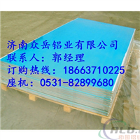 6061T6模具铝板批发价格?