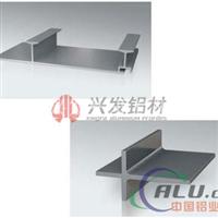 铝材生产厂家直供5083铝合金板材