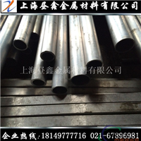 国标3003防锈铝管 铝盘管