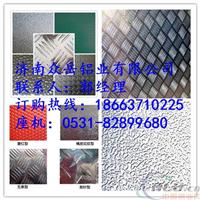 1mm厚铝板品质保证