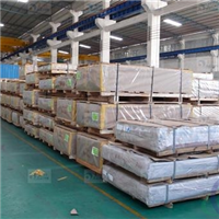 北京1厘米厚铝板一张多少钱?优质铝板
