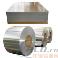 1060纯铝板现货供应