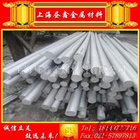 西南铝合金6082铝棒上海现货