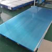 铜川工地施工用铝板现货出售