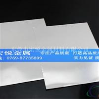 0.2mm厚度5083H32铝板