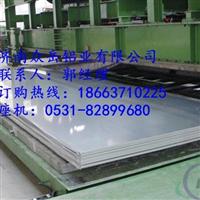 冷轧铝板什么材质的好?