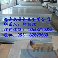 建材铝板批发零售