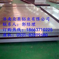青島1.50毫米鋁板專業生產廠家