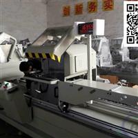 北京叶鲁塑钢门窗加工设备厂家