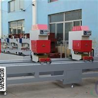 江苏铝合金门窗设备组角机角码锯优质厂家供应