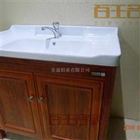 高档铝合金浴室柜铝材洗衣柜铝材