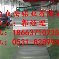 重慶3003鋁板符合國標的好鋁板