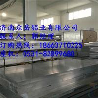 北京市优质铝板铝板厂家