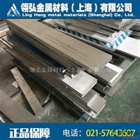 2A12超宽铝板