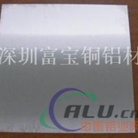 6061压花铝板 合金纯铝板国标