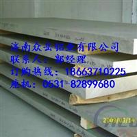 5052铝板规格尺寸齐全