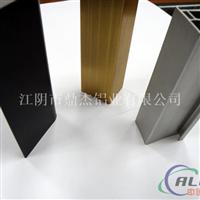 铝型材酸砂,碱砂,喷砂等氧化处理