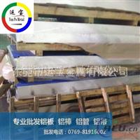 航空用铝板超硬航空铝合金