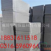 石墨聚苯保温板生产公司