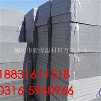 精品石墨聚苯板生产厂家