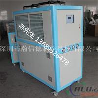 铝氧化专用冷水机厂家