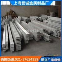 超硬铝 7050T6铝板 铝棒 销售
