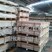 LY12超宽铝板 LY12高精度铝板