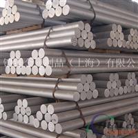 6351铝棒6351铝管规格齐全