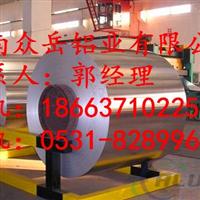 3003铝卷→订做加工