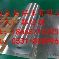 0.6mm铝卷临盆厂家