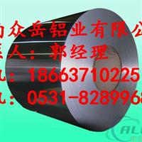 含铝量高的铝皮品质保证