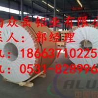 耐腐蚀铝卷\铝板处理价材质保证