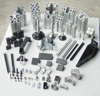 鋁型材廠家直供鋁產品 質優價廉