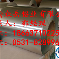 0.8mm鋁皮生產廠家