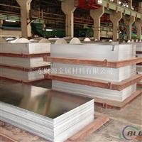 镜面铝板1.2mm铝板3003镜面铝板