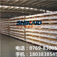 1050进口铝板,1050纯铝板