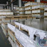 6061合金铝板价格
