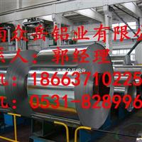 0.6mm保温铝皮正轨厂家