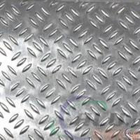 保定铝镁合金5系铝板国标板材厂家