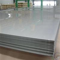 南昌6061耐腐蚀,高强度防滑花纹铝板1060的铝卷多少钱?